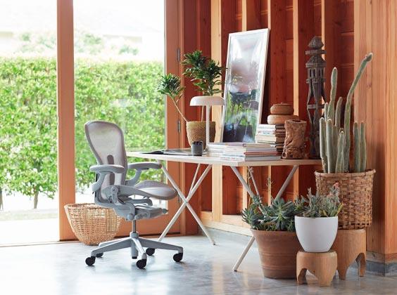 Cadeira Aeron - Herman Miller