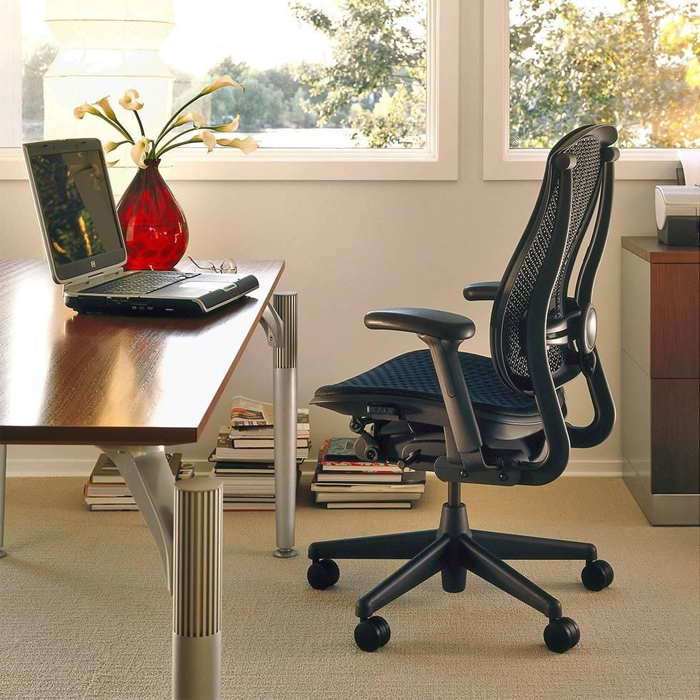 modelo de cadeira de escritório Celle