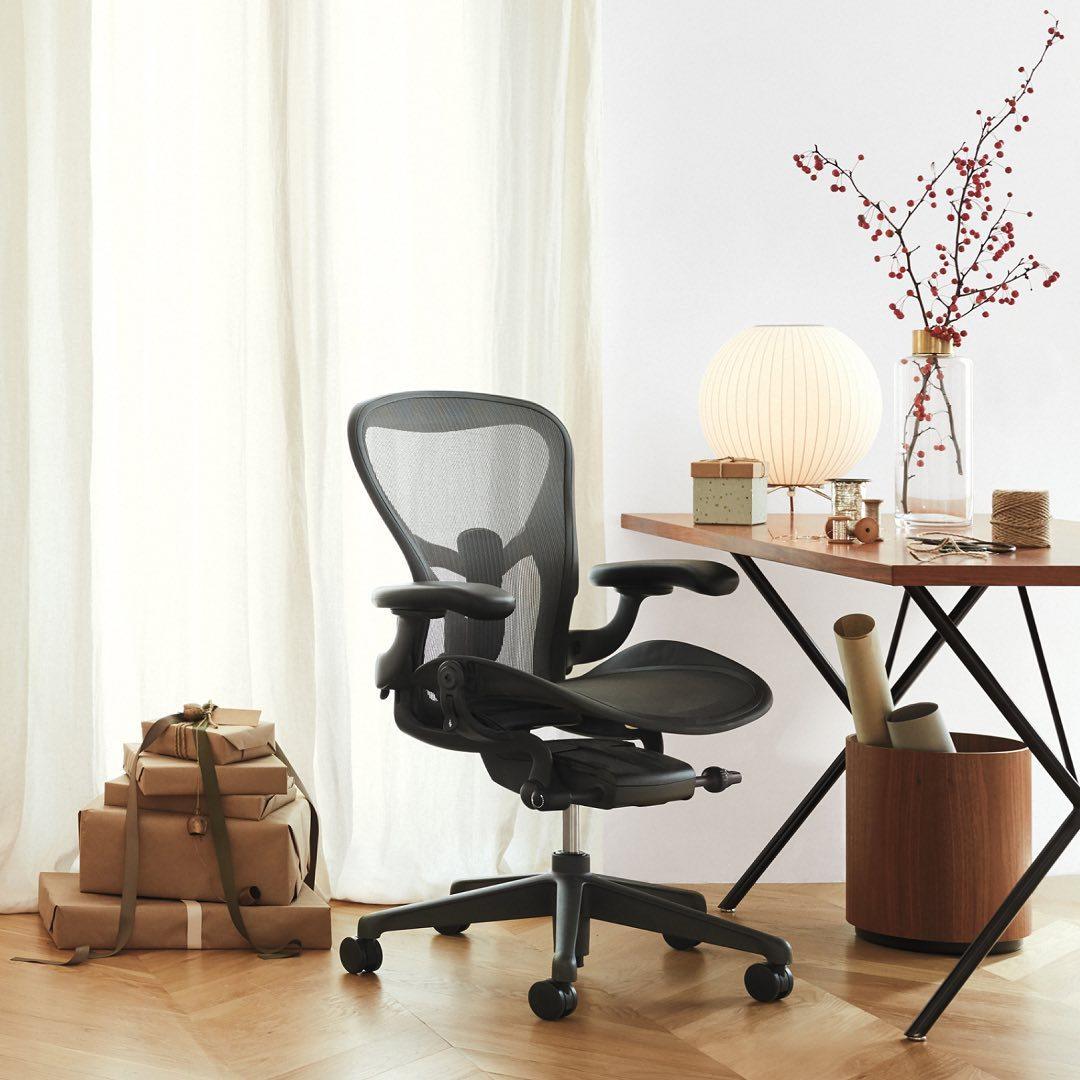 cadeira para home office Aeron